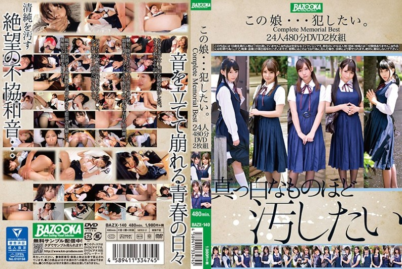 (BAZX-140) This Girl ... I Want To Commit Complete Memorial Best 24 People 480 Minutes DVD 2 Sets