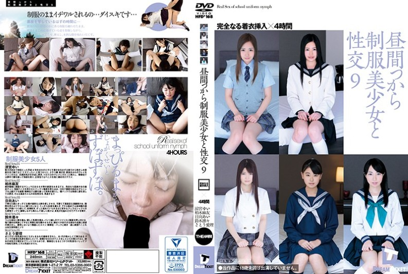 (HFD-168) Uniform Girl And Uniform Sexual Intercourse From Daytime 4 Full Clothes Insertion 4 Hours
