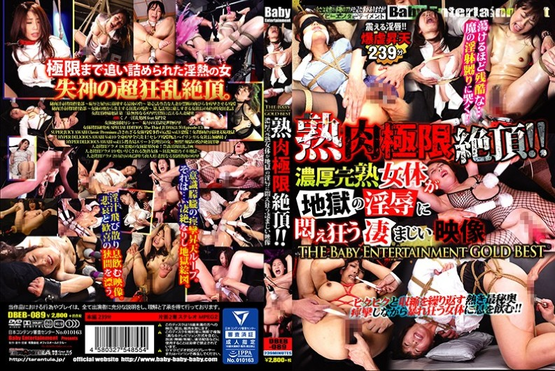 (DBEB-089) Mature Meat Limit Cum! !The Rabid Ripe Female Body Is Insulted By Hell's Rape The Awesome Picture The Baby Entertainment GOLD BEST